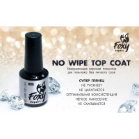Верхнее покрытие без липкого слоя Foxy Expert No wipe top gel, 15 мл