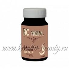 BC Original BTX Crema ботокс в розлив 100 мл
