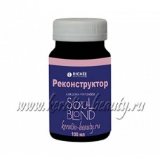 Richee Botox Soul Blond реконструктор в розлив 100 мл
