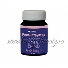 Richee Botox Soul Blond реконструктор в розлив 50 мл