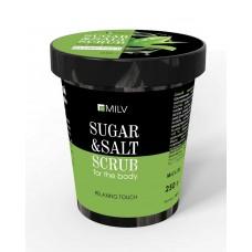 Сахарно-солевой скраб для тела Milv, Зелёный чай, 250 г