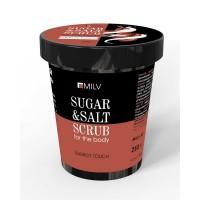 Сахарно-солевой скраб для тела Milv, Кофе, 250 г