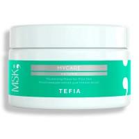 Уплотняющая маска для тонких волос Tefia, серия MYCARE, 250 мл
