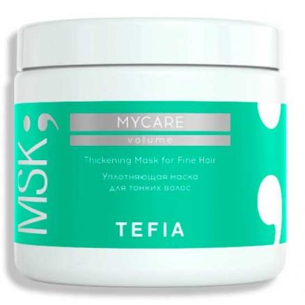 Уплотняющая маска для тонких волос Tefia, серия MYCARE, 500 мл