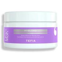 Серебристая маска для светлых волос Tefia, серия MYBLOND, 250 мл