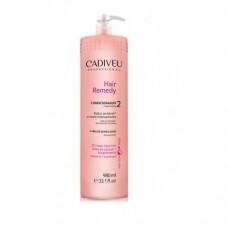 Cadiveu Hair Remedy восстанавливающий кондиционер 980 мл