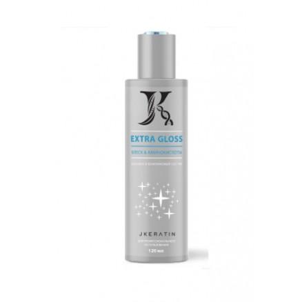 JKeratin Extra Gloss средство для термозащиты и блеска волос, 120 мл