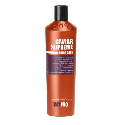 Шампунь с икрой KayPro, для защиты цвета окрашенных волос, серия Caviar Supreme, 350 мл