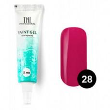 Гель-краска TNL, для дизайна ногтей, №28, фуксия, 8 мл