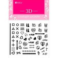 3D-слайдер Milv, A67Black