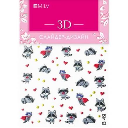 3D-слайдер Milv, B49