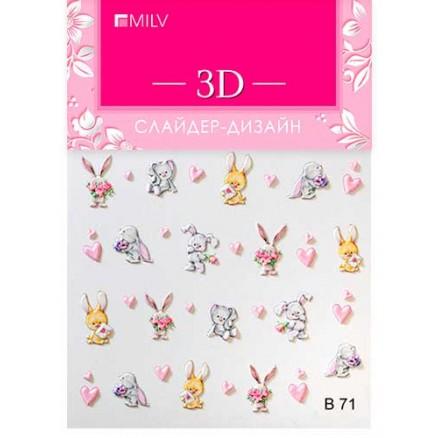 3D-слайдер Milv, B71