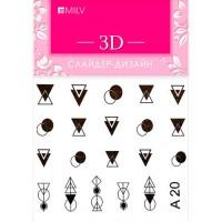 3D-слайдер Milv, A20, черный