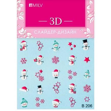 3D-слайдер Milv, B206