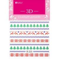 3D-слайдер Milv, B225