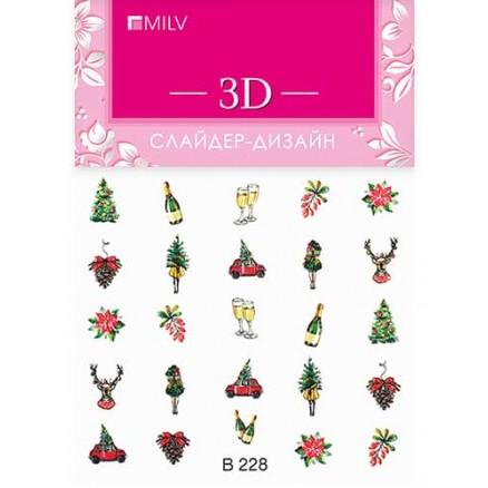 3D-слайдер Milv, B228