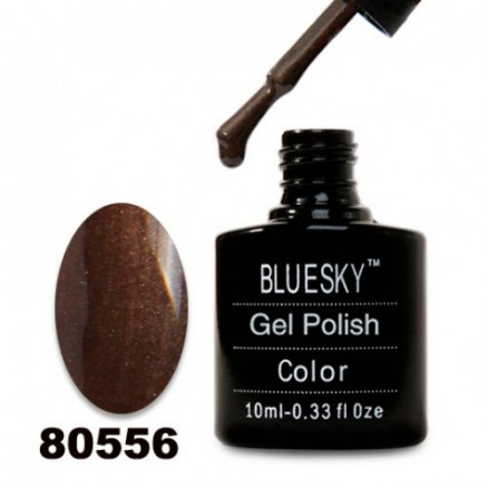 Гель-лак BlueSky, коричневый с микроблеском, 80556, 10 мл