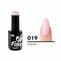 Гель-лак Foxy Expert Gel polish, №019, 10 мл