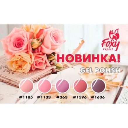 Гель-лак Foxy Expert Gel polish, №363, 10 мл