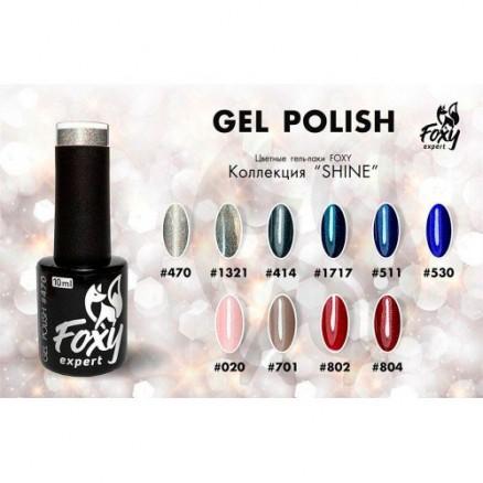 Гель-лак Foxy Expert Gel polish, №530, 10 мл