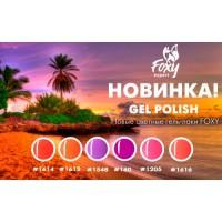 Гель-лак Foxy Expert Gel polish, №1548, 10 мл