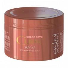 Маска для окрашенных волос Estel, серия Curex Color Save 500 мл
