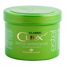 Маска питательная для всех типов волос Estel, серия Curex Classic 500 мл