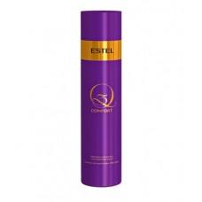 Шампунь для волос с комплексом масел Estel, серия Q3 Comfort 250 мл