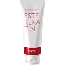 Кератиновая маска для волос Estel Keratin 250 мл