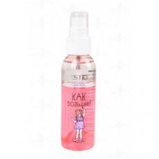 Детский спрей-сияние для волос Estel, серия Little Me, 100 мл