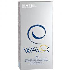 Набор для химической завивки Estel Wavex для трудноподдающихся волос